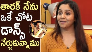 RJ Bhargavi Fantastic Words About Jr NTR | I Like Jr NTR Dialogue Delivery | TFPC - TFPC
