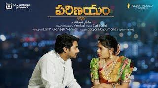 Parinayam -Telugu Short Film 2019 - YOUTUBE