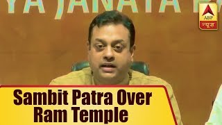 Owaisi Is Used To Blaming BJP For Things That Never Happened: Sambit Patra Over Ram Temple - ABPNEWSTV