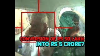 PNB Scam: Gokulnath Shetty used to ADD a zero and CHANGE the amount - ABPNEWSTV