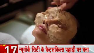 News 100: PM Modi along with Subhash Chandra to inaugurate Y01 Wellness Centre - ZEENEWS