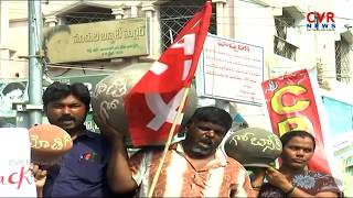 మోడీ గో బ్యాక్ l CPI Leaders Protests In Kadapa Over Central Government Promises To AP l CVR NEWS - CVRNEWSOFFICIAL