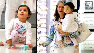 Shahid Kapoor's Daughter Misha Kapoor SPOTTED With Her Granny | LehrenTV
