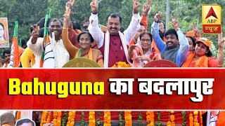 Rita Bahuguna starts off election campaign with offering prayers in Prayagraj - ABPNEWSTV