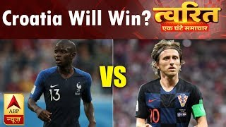Twarit Khel: Prediction says Croatia will win FIFA World Cup 2018 - ABPNEWSTV