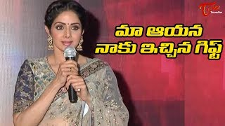 MOM Movie Press Meet | Sridevi Kapoor || Akshaye Khanna || Sajal Ali - TELUGUONE