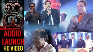 "I Audio Launch Function Full Video | Audio Launch of Shankar's ""I"" Movie"