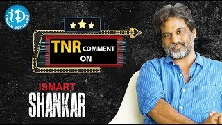 TNR Comment On Ismart Shankar Movie | TNR Exclusive Review #30 | #Ismartshankar | #TNRReview - IDREAMMOVIES