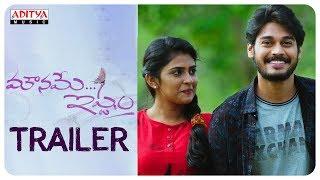 Mouname Ishtam Trailer || Ram Kartheek , Parvathi Arun - ADITYAMUSIC
