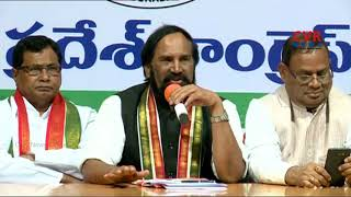 KCR Scared Of Rahul Gandhi Tour in Telangana | Uttam Kumar Reddy | CVR News - CVRNEWSOFFICIAL