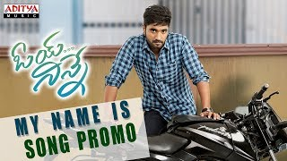 My Name is Song Promo | Bharath Margani, Srusti Dange | Sekhar Chandra - ADITYAMUSIC