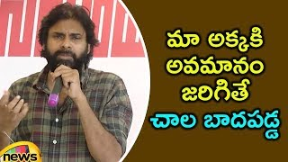 Pawan Kalyan about his Sister Incident | Pawan JanaSena Party | JanaSainiks Meet | Mango News - MANGONEWS