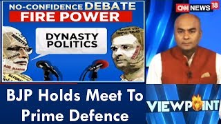 BJP Holds Meet To Prime Defence | Viewpoint | CNN News18 - IBNLIVE