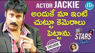 Actor Janaki Ram (Jackie) Exclusive Interview || Soap Stars With Anitha #26 - IDREAMMOVIES