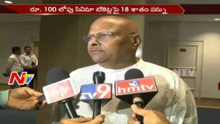 Centre Denies Service Tax Exemption for Polavaram Project Works: Yanamala Ramakrishnudu || NTV - NTVTELUGUHD
