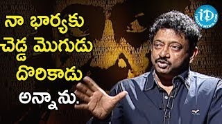 Director Ram Gopal Varma About Marriage | Ramuism 2nd Dose - IDREAMMOVIES