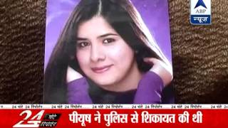Kanpur woman murder case: Police detain husband Piyush after questioning - ABPNEWSTV