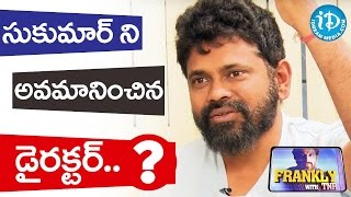 I Was Insulted By A Top Director - Sukumar || Nannaku Prematho Movie || Talking Movies With iDream - IDREAMMOVIES
