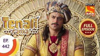 Tenali Rama - Ep 442 - Full Episode - 13th March, 2019 - SABTV