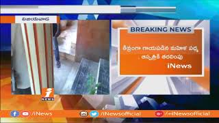Women Throat Slit By Thugs In Vijayawada | iNews - INEWS
