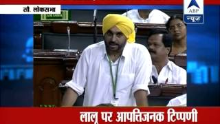 ABP LIVE: AAP MP Bhagwant Mann taunts Congress over its strength in LS - ABPNEWSTV