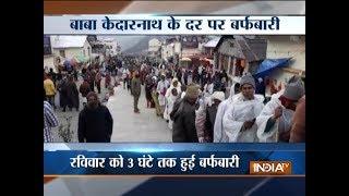 Uttarakhand: Kedarnath receives heavy snowfall, pilgrims shifted to safe shelters - INDIATV