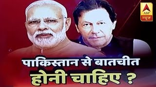 Congress Speaks About Indo Pak Meet | ABP News - ABPNEWSTV
