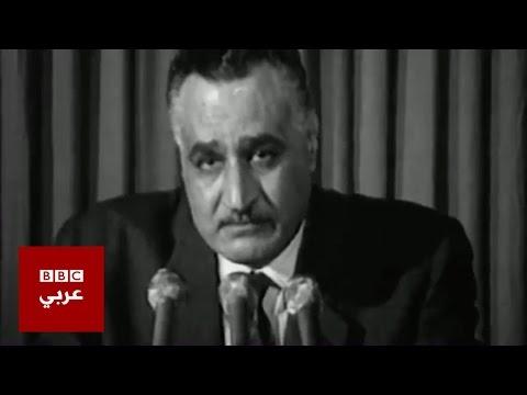 السلسلة الوثائقية فراعنة مصر المعاصرون: ناصر