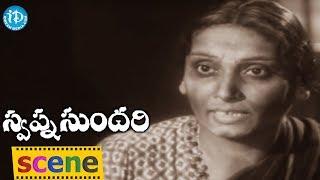 Swapna Sundari Movie Scenes - ANR Shares His Problem With Lakshmi || Anjali Devi - IDREAMMOVIES