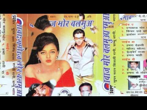 Khola Khola Khola A Saiya || Bhojpuri hot songs 2015 new || Bijali Rani, Shambhu Vyas