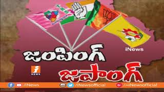 Debate On Political Leaders Migration And All Parties Alliance In Telangana | Part-1 | iNews - INEWS
