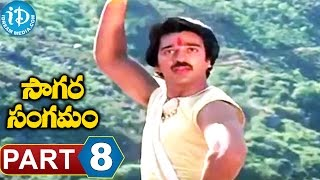 Sagara Sangamam Full Movie Part 8   Kamal Haasan, Jayaprada, Geetha   K Viswanath   Ilayaraja - IDREAMMOVIES