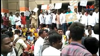 Congress activists protest for Malkajgiri ticket at Gandhi Bhavan | CVR NEWS - CVRNEWSOFFICIAL