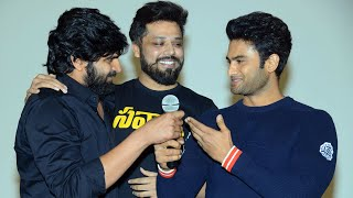Savaari Movie Trailer launch | Nandu , Priyanka Sharma | Sudheer Babu | Sree Vishnu | TFPC - TFPC