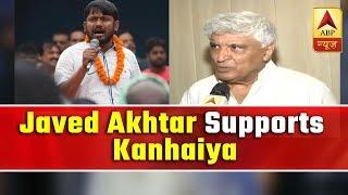 Javed Akhtar campaigns for Kanhaiya Kumar in Bihar's Begusarai - ABPNEWSTV