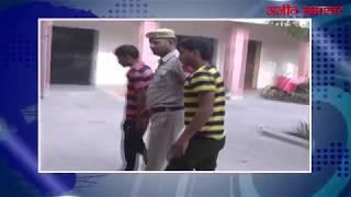 video : लूट की वारदात को अंजाम देने वाले दो आरोपी गिरफ्तार