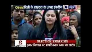 Kissa Kursi Ka: Arvind Kejriwal releases AAP manifesto, promises women's safety, free Wi-Fi - ITVNEWSINDIA