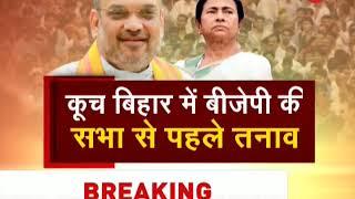 Is Mamata Banerjee scared of BJP's rath yatra in West Bengal ? - ZEENEWS