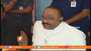 KCR Gave High Priority To Police Department in Telangana | Nayani Narasimha Reddy | iNews - INEWS