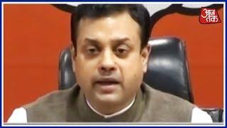 आजाद ने कहा- अब मुझे हिंदू बुलाने से कतराते हैं, संबित पात्रा ने किया पलटवार - AAJTAKTV