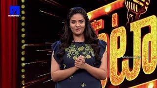 Okka Chance - Pataas Auditions - 9th February 2019 - Auditions at Srikakulam - MALLEMALATV