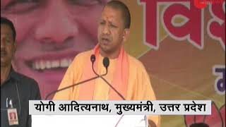 Deshhit: UP CM Yogi Adityanath attacked Sonia Gandhi at a campaign rally in Jashpur - ZEENEWS