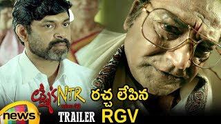 Lakshmi's NTR Movie TRAILER | RGV | Yagna Shetty | Agasthya Manju | #NTRTrueSTORY | Mango News - MANGONEWS