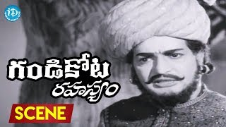 Gandikota Rahasyam Movie Scenes - NTR Fires On Rajanala || Jayalalitha || Mikkilineni - IDREAMMOVIES