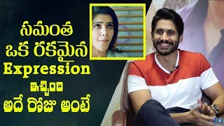 Naga Chaitanya on clash with Samantha at box-office | Shailaja Reddy Alludu | U Turn - IGTELUGU