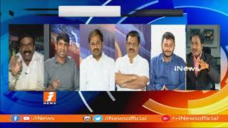 Debate On TDP Comments On YSRCP MPs Resignations | Part-1 | iNews - INEWS