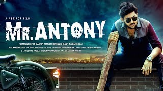 MR ANTONY - Latest Telugu Short Film Trailer By Assi Pop - YOUTUBE
