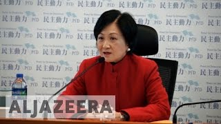 Race to elect new Hong Kong leader begins - ALJAZEERAENGLISH
