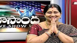 Women's Day Special with Actress Kavitha - Pravasandhra - Part 1 - TV5NEWSCHANNEL