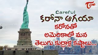 Careful Cor***na Aagaya #CCA | Telugu Musical Short Film 2020 | by Sai Swaroop Mysore | TeluguOne - TELUGUONE